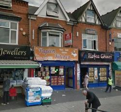 Commercial - Retail To Let  Birmingham West Midlands B11