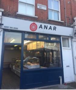 Commercial - Hotels/Catering To Let  London Greater London SW6
