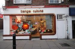 Commercial - Hotels/Catering To Let  London Greater London E1