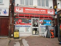 Commercial - Other To Let  Kingstanding West Midlands B44