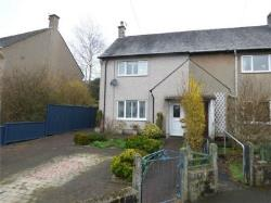 End Terrace House For Sale  Kendal Cumbria LA9