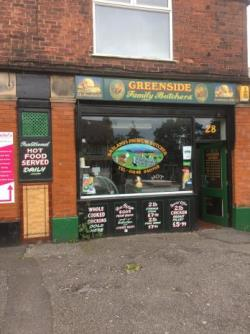 Commercial - Retail To Let  Chesterfield Derbyshire S41
