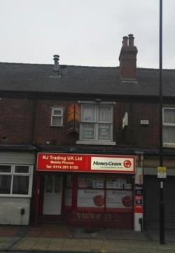 Commercial - Retail For Sale  Sheffield South Yorkshire S9