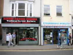 Commercial - Other To Let  Stourbridge West Midlands DY8