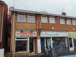 Flat To Let  Golden Cross Lane Worcestershire B61
