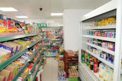 Commercial - Other For Sale Aston Birmingham West Midlands B6